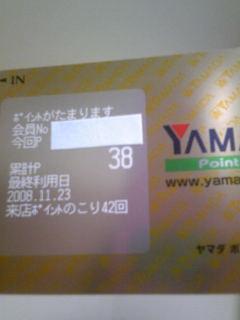 38(^-^)v