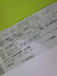 3/10「みんドリ」ライブ チケット