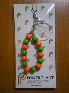 POWER PLANT VISAカード プレゼントその2