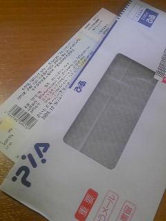 WFチケット到着(^O^)/