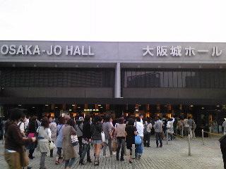 ドリ×ポカリライブツアー初日@大阪城ホール